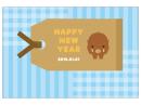 タグ風のかわいい猪の年賀状はがきテンプレート