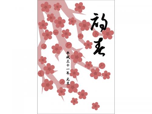 「初春」と梅のシンプルな年賀状はがきテンプレート