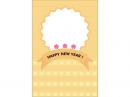 梅のギザギザの枠の写真フレーム年賀状はがきテンプレート