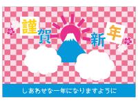 富士山と市松模様の写真フレーム年賀状テンプレート