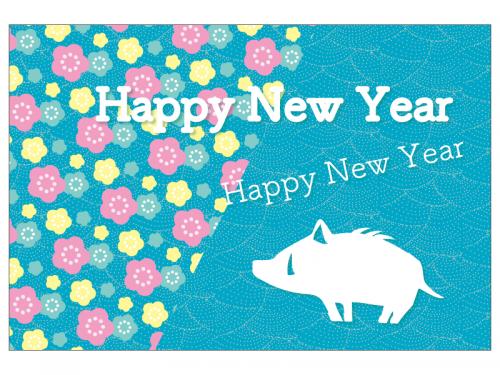 花と猪のシルエットの年賀状テンプレート
