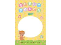かわいい猪と音符の写真フレーム年賀状テンプレート