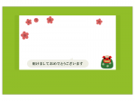 門松と梅のシンプルな写真フレーム年賀状はがきテンプレート