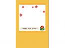 門松と梅のシンプルな写真フレーム年賀状はがきテンプレート02