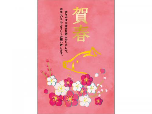 梅の花と猪の年賀状テンプレート
